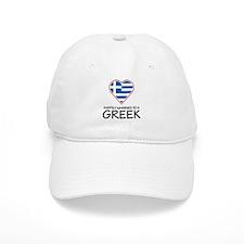 Happily Married Greek Baseball Cap