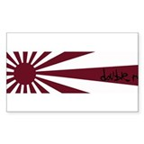 Rising Sun Rectangle Bumper Stickers