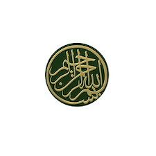 bismillah_gold_filla_on_green_lg Mini Button