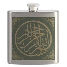 bismillah_gold_filla_on_green_lg Flask