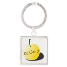 Kallisti_Apple Square Keychain