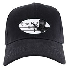 Kumdo Motto with gear - Baseball Hat