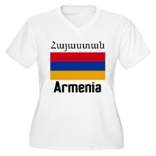 Armenia Plus Size T-Shirt