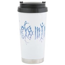 ketaminemug Ceramic Travel Mug