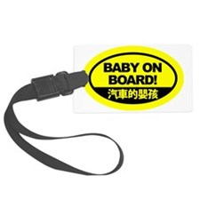 Chinese Baby on Board Stickers f Luggage Tag