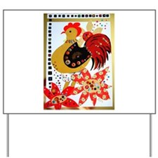 Red Rooster Yard Sign