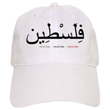 Support Palestine Baseball Cap