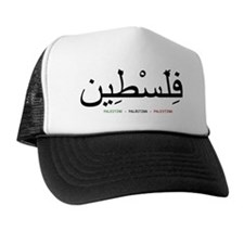 Support Palestine Trucker Hat