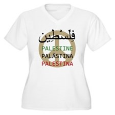 Peace in Palestin T-Shirt