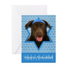 Hanukkah Star of David - Choc Lab Greeting Card