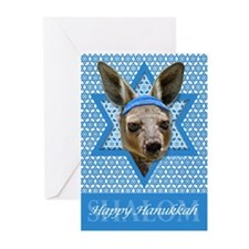 Hanukkah Star of David - Roo Greeting Cards (Pk of