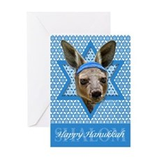 Hanukkah Star of David - Roo Greeting Card