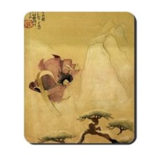 00101_enlightened_air Mousepad