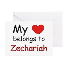 I love zechariah Greeting Cards (Pk of 10)