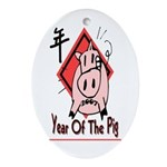 Year of the Pig Oval Ornament