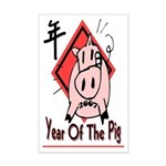 Year of the Pig Mini Poster Print