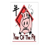 Year of the Pig Postcards (Package of 8)