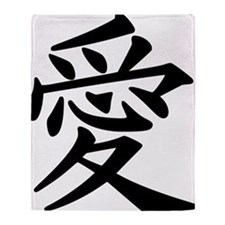 love-japanese symbol Throw Blanket