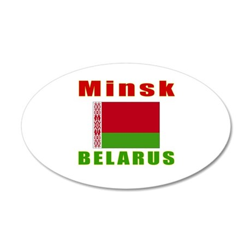 Minsk Belarus Designs 20x12 Oval Wall Decal