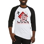 Year of the Pig Baseball Jersey