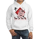 Year of the Pig Hooded Sweatshirt