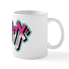 CO77X pink Mug