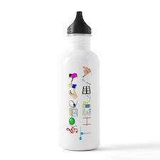 Copy of speech Water Bottle