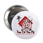 Year of the Pig 2.25