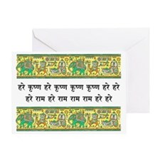 mantra_elephant_stamp Greeting Card
