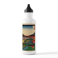 One-Hundred-Famous-Vie Water Bottle