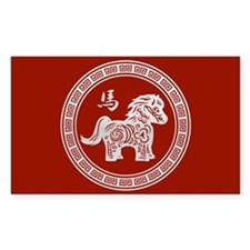 2014 Chinese New Year Decal