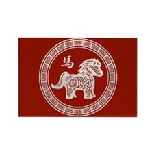 2014 Chinese New Year Magnets