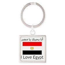 I love egypt Square Keychain