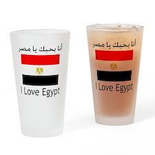 I love egypt Drinking Glass