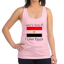I love egypt Racerback Tank Top