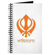 Khalistan Journal