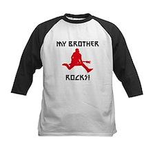 My Brother Rocks! Baseball Jersey