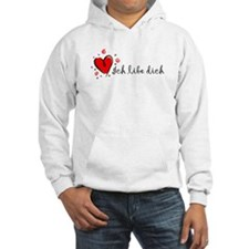 """I Love You"" [Yiddish] Hoodie"