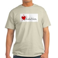 """I Love You"" [Tagalog] Ash Grey T-Shirt"
