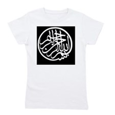 2000px-Bismillah_white_on_black Girl's Tee