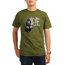 00015 T-Shirt