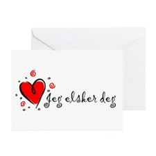 """I Love You"" [Norwegian] Greeting Cards (Package o"