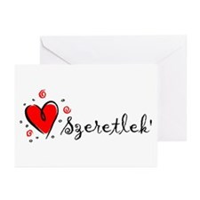 """I Love You"" [Hungarian] Greeting Cards (Package o"