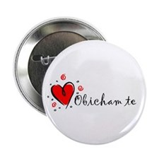 """I Love You"" [Bulgarian] 2.25"" Button (100 pack)"