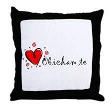 """I Love You"" [Bulgarian] Throw Pillow"