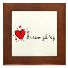 """I Love You"" [Armenian] Framed Tile"