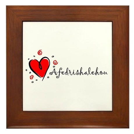 """I Love You"" [Amharic] Framed Tile"