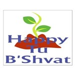 Happy Tu B'Shvat Small Poster