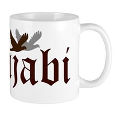Punjabi brown Mug