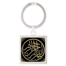bism_gold_filla_on_black_lg2 Square Keychain